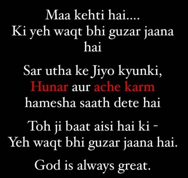 Dhanashree Verma instagram